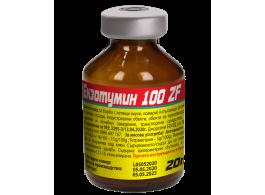 АЗУНТОЛ 20мл. Препарат против мухи, мравки, комари, хлебарки, кърлежи и бълхи