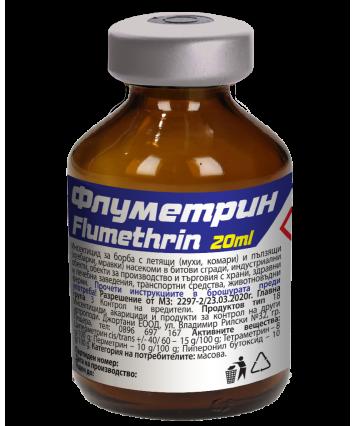 ФЛУМЕТРИН 20мл Препарат против мухи, комари, хлебарки, мравки, стоножки и кърлежи