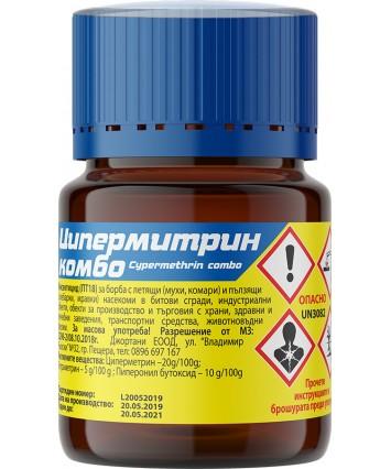 ЦИПЕРМЕТРИН КОМБО 50мл.  Препарат против мухи, мравки, комари, хлебарки, стоножки, бълхи и кърлежи