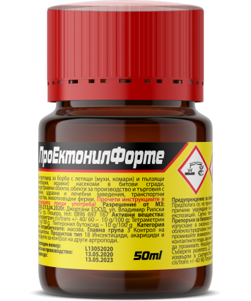 Про Ектонил Форте 50мл. Препарат против мухи, комари, хлебарки, паяци, молци, оси
