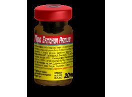 ПроЕктонилАктив - 20мл. Препарат против мухи, комари, хлебарки, кърлежи и бълхи