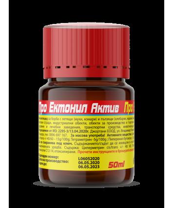 ПроЕктонилАктив - 50мл. Препарат против мухи, комари, хлебарки, кърлежи и бълхи
