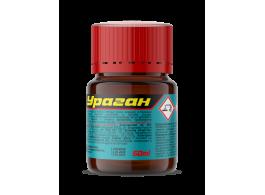 УРАГАН - 50мл.Препарат против мравки, мухи, комари, хлебарки, бълхи, стоножки, паяци и кърлежи