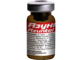 АЗУНТОЛ 10мл. Препарат против мухи, мравки, комари, хлебарки, кърлежи и бълхи