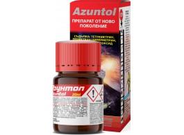 АЗУНТОЛ 50мл  Препарат против мухи, мравки, комари, хлебарки, кърлежи и бълхи