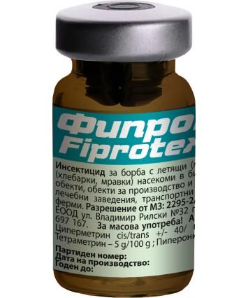 ФИПРОТЕКС 20мл Препарат против мухи, комари, хлебарки мравки, бълхи дървеници