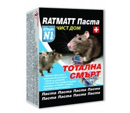 RATMATT ПАСТА 100гр