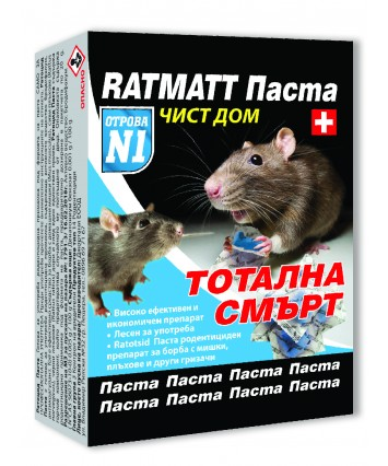 RATMATT ПАСТА 200гр